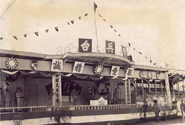 1950.10.6A.jpg