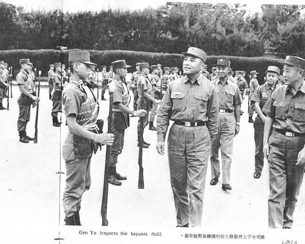 中國陸軍畫刊5909-1第三士校.jpg