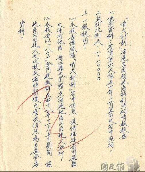 1961.1.jpg