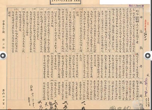 1947.薛岳.jpg