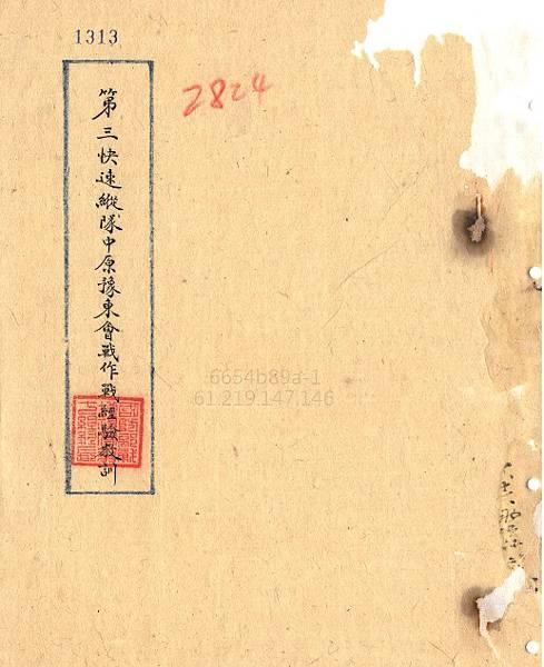 1948.7.2.jpg