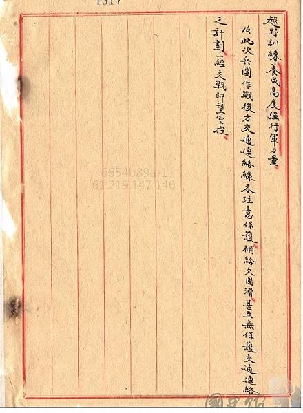 1948.7.6.jpg