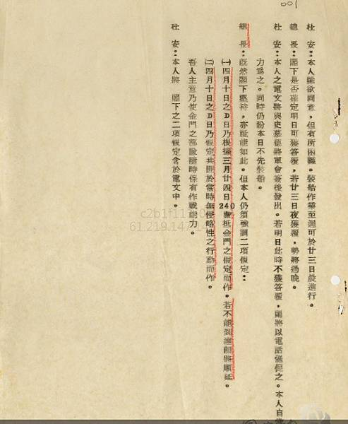 杜7.jpg