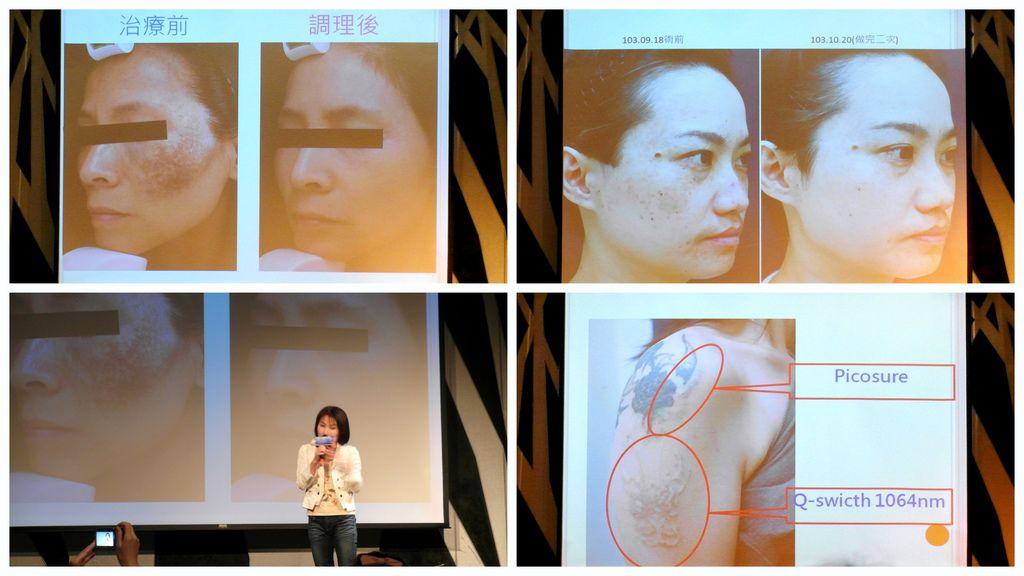 FG一美講座7.jpg