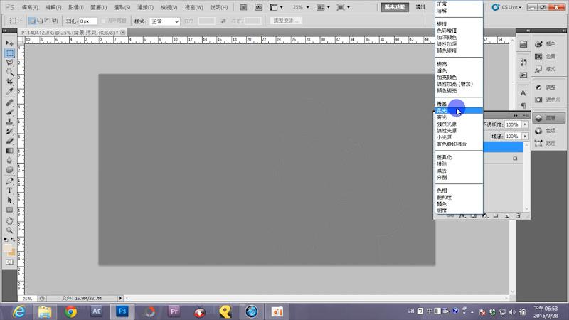 Sequence 01_41.jpg
