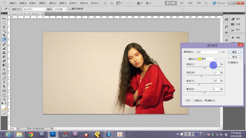 Sequence 01_30.jpg