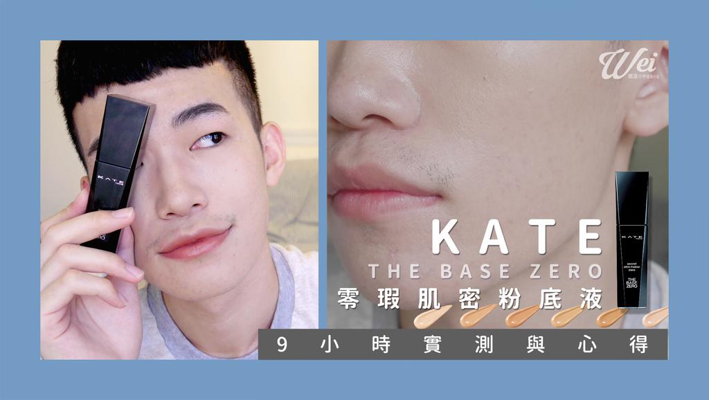 KATE F.jpg
