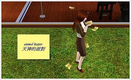 Screenshot-190