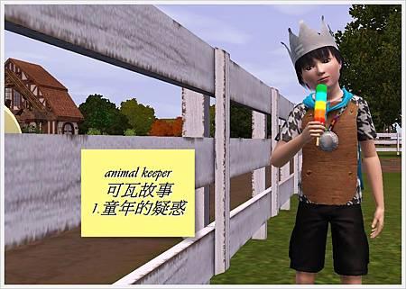 Screenshot-391