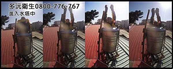 觀音洗水塔-人進水塔中.jpg