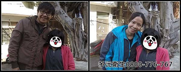 觀音洗水塔-和呂小姐合照.jpg