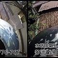 觀音洗水塔-排氣孔.jpg