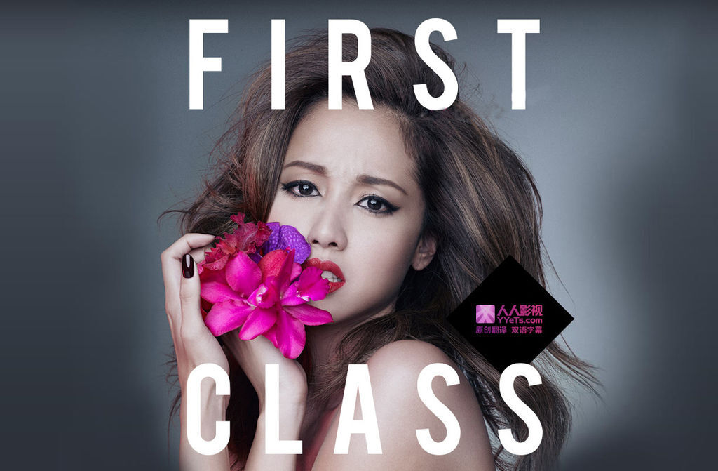 FIRST CLASS 2 - YYeTs