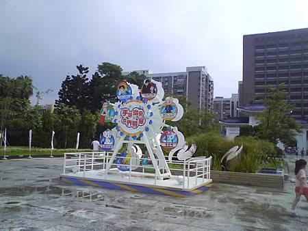 Photo 0222.jpg