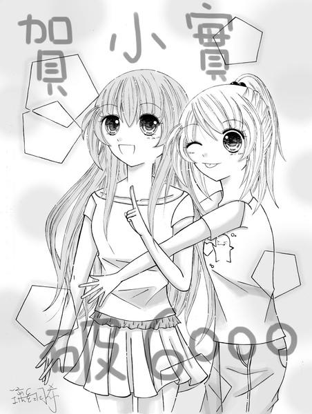 璃羽希畫的6000賀圖.jpg