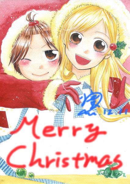 2010聖誕彩圖.JPG