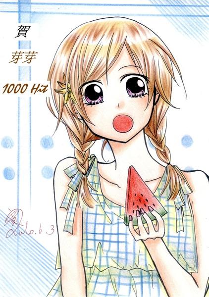 給芽芽的1000賀圖.JPG