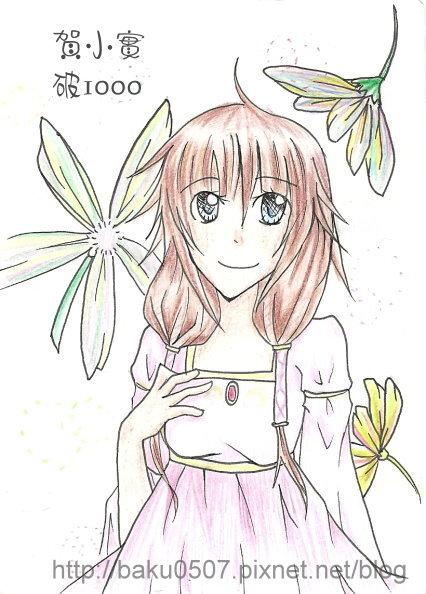 baku畫的賀圖.jpg