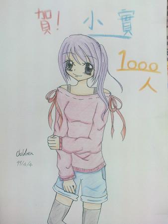 children畫的賀圖.jpg