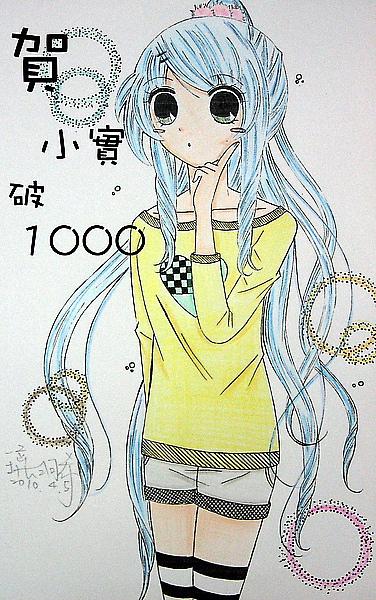 璃羽希畫的賀圖.jpg