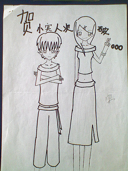 櫻畫的2000賀圖.jpg