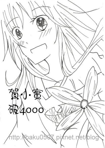 baku畫的2000賀圖.jpg
