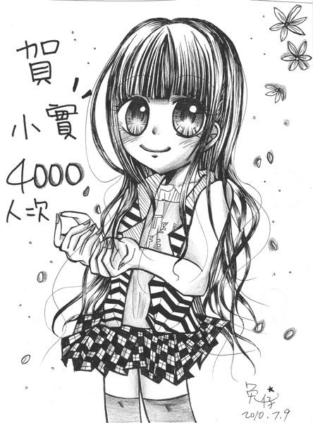 兔仔畫的4000賀圖.jpg