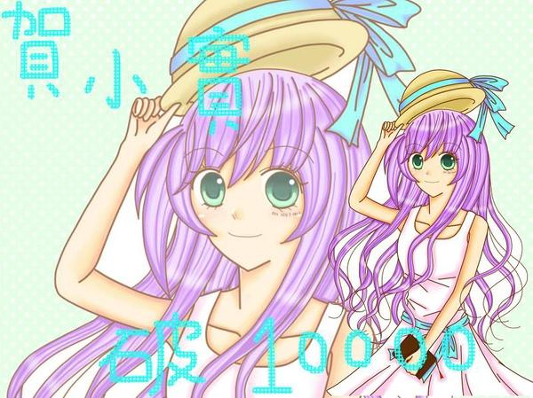 璃羽希畫的10000賀圖(電繪好強.jpg