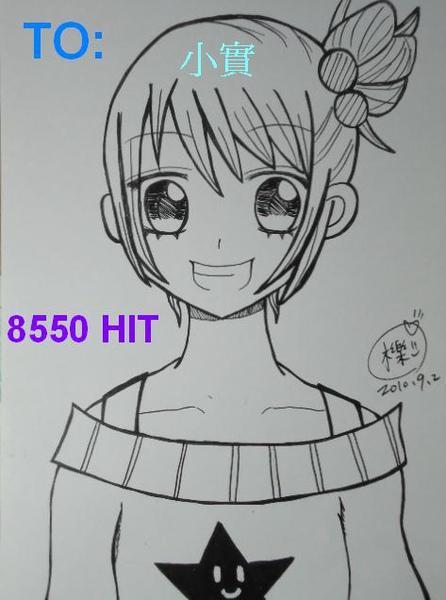 小櫟畫的8550賀圖XD.jpg