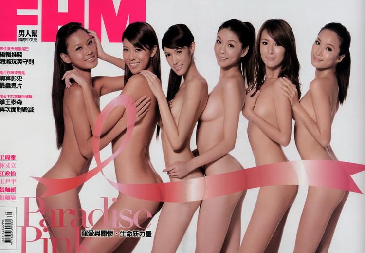 FHM200909_antscan001_调整大小.jpg