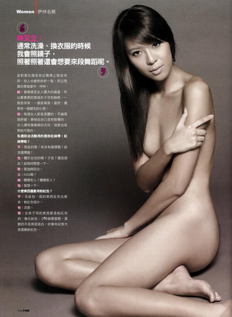 FHM200909_antscan008_调整大小.jpg