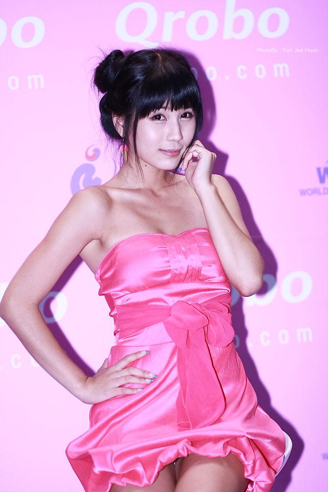 Park Si Hyun 2.jpg