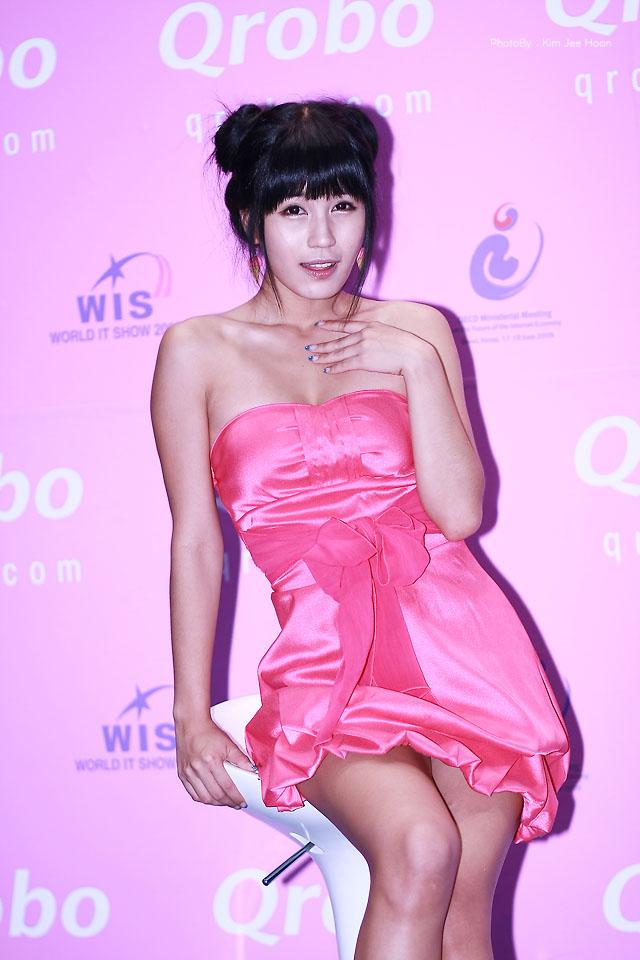 Park Si Hyun 4.jpg