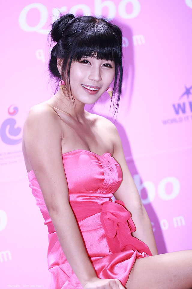 Park Si Hyun 5.jpg