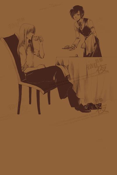 2009[Atlantis Cafe]封面   作:燠裏