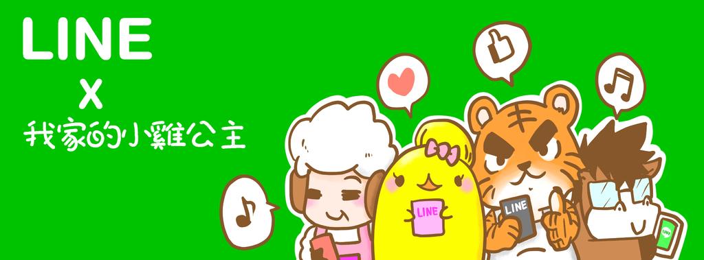 FB封面-01