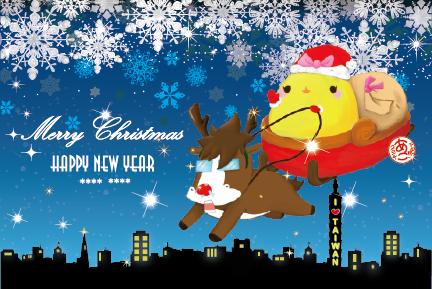 聖誕卡片-01