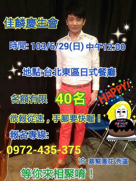 MYXJ_20140528185826_fast