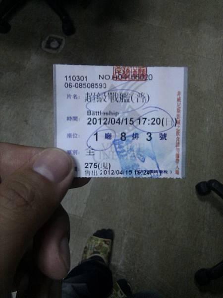 C360_2012-04-15-22-11-03