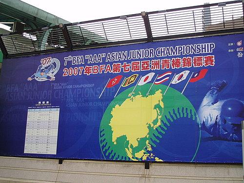 07 亞青在台灣