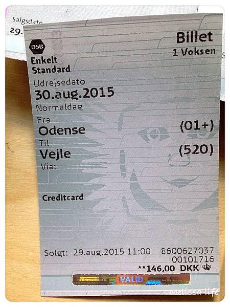 【丹麥●樂高樂園】DAY2 前往日德蘭半島上的樂高樂園Legoland ●超大型積木遊樂園