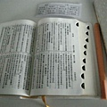 11-01-07_08-12.jpg