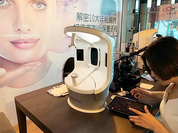 蘭蔻 3D肌膚檢測.jpg