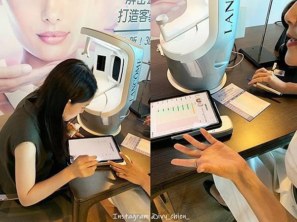 3D肌膚檢測.jpg