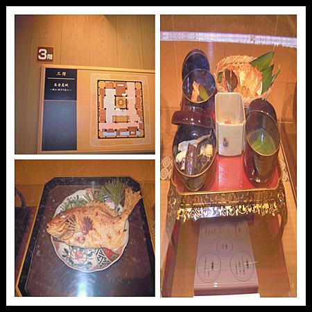 名古屋城三樓