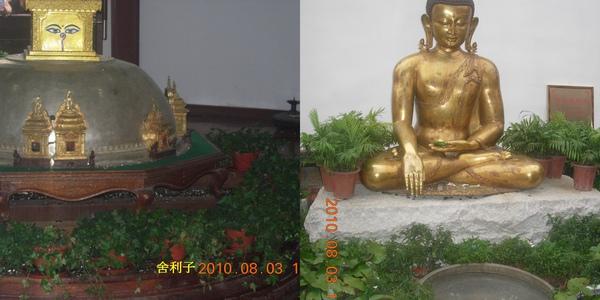 世博-尼泊爾館-2.jpg