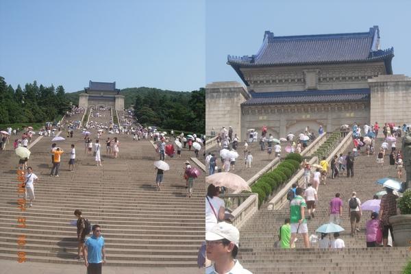 中山陵階梯.jpg