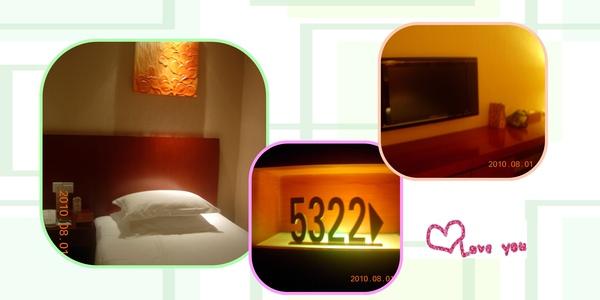 香雪海大酒店-1.jpg