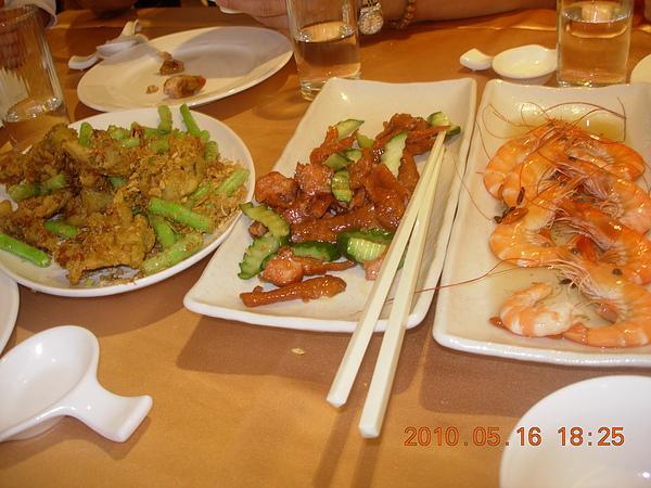 日光溫泉會館晚餐-1.JPG