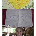 巧玲在安妮花園的繪畫.jpg